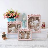 相框個性創意歐美式樹脂白色5寸6寸7寸8寸婚紗照擺台洗照片加 快意購物網