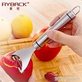 削皮神器 多功能304不銹鋼刮皮器 水果刀削蘋果去皮果皮刨刀土豆