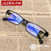 看電腦玩手機游戲護眼保護眼睛男護目電競防輻射抗藍光眼鏡無度數