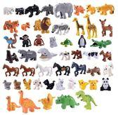 卡通創意DIY大顆粒積木配件 兼容小顆粒早教益智兒童玩具 動物積木  兩隻裝