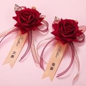 中式胸花酒紅色喜慶婚禮新娘新郎仿真玫瑰胸花