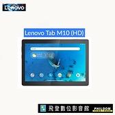 Lenovo Android Lenovo TB-X505 公司貨含稅開立發票