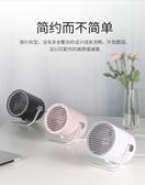 usb小風扇 靜音辦公室桌上無葉無聲超靜音辦公桌面臺式臺扇小型電扇