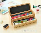 文具盒帶黑板兒童創意多功能文具盒筆袋可愛學習學生木制鉛筆盒 小確幸生活館