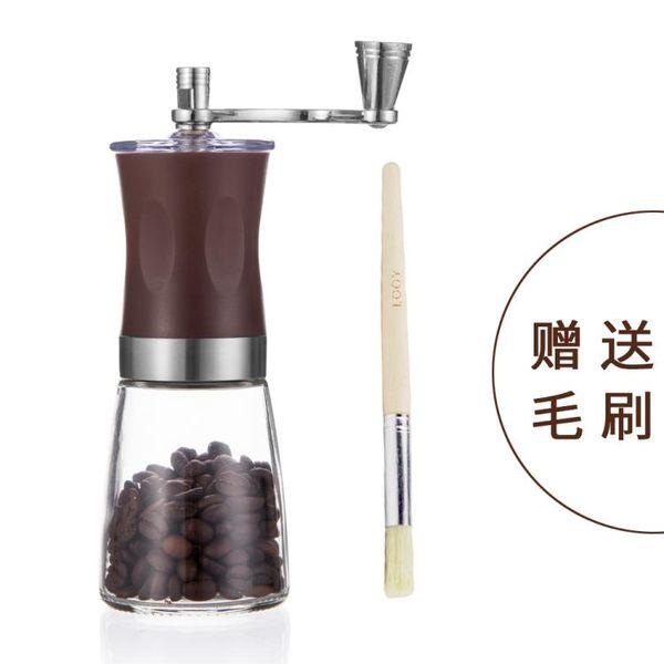 磨豆器 手動磨咖啡豆機手搖胡椒研磨機迷你水洗便攜磨豆機玻璃手搖磨豆機 生活故事居家館