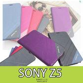 E68精品館 斜紋撞色 隱形磁扣 SONY Z5  手機殼 掀蓋皮套 手機支架 保護套 5.2吋
