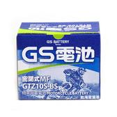 GTZ10S-BS=TTZ10S統力GS 10號機車電池電瓶