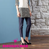 【SHOWCASE】韓版顯瘦窄管細條紋彈力九分褲(藍)