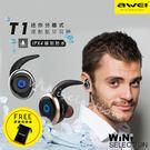 AWEI用維 T1升級版 無線雙耳藍芽運...