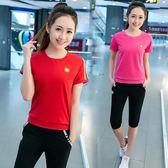 運動服套裝韓版時尚修身短袖T恤七分褲休閑兩件套