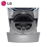 [LG 樂金]2.5公斤 MiniWash加熱洗衣迷你洗衣機 星辰銀 WT-D250HV