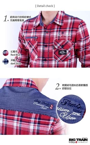 BIG TRAIN 法蘭絨格紋襯衫-紅藍-B1007015