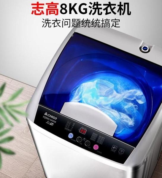 洗衣機全自動家用租房用8kg烘乾洗脫一體小型迷你宿舍7.5公斤YYJ 阿卡娜