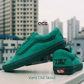 Vans Old Skool They Are 牛年 綠色 麂皮 男鞋 女鞋 聯名款 【ACS】 VN0A5AO960I