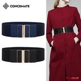 女士腰帶 簡約女士寬腰封鬆緊裝飾洋裝子寬腰帶女百搭紅黑色寬皮帶春  8色