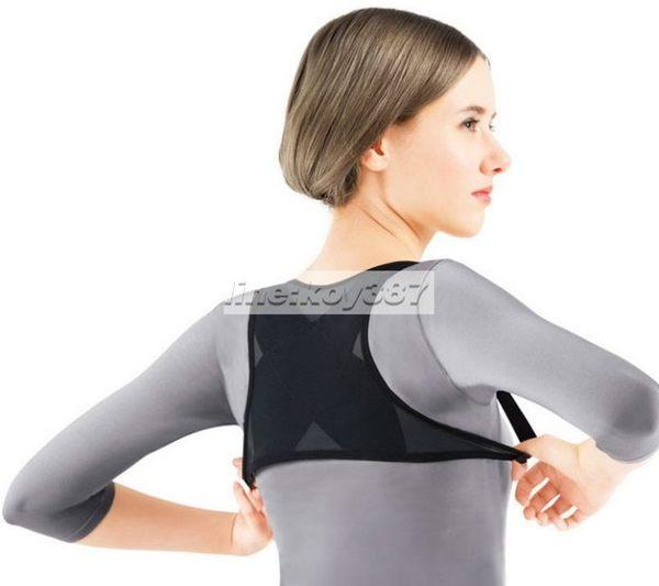 日本代購美姿勢成人學生矯正器 含胸彎腰駝背姿勢矯正帶 輕便【潮咖範兒】