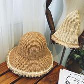 帽子女正韓百搭毛邊草帽氣質可折疊沙灘防曬遮陽帽夏潮 優樂居生活館