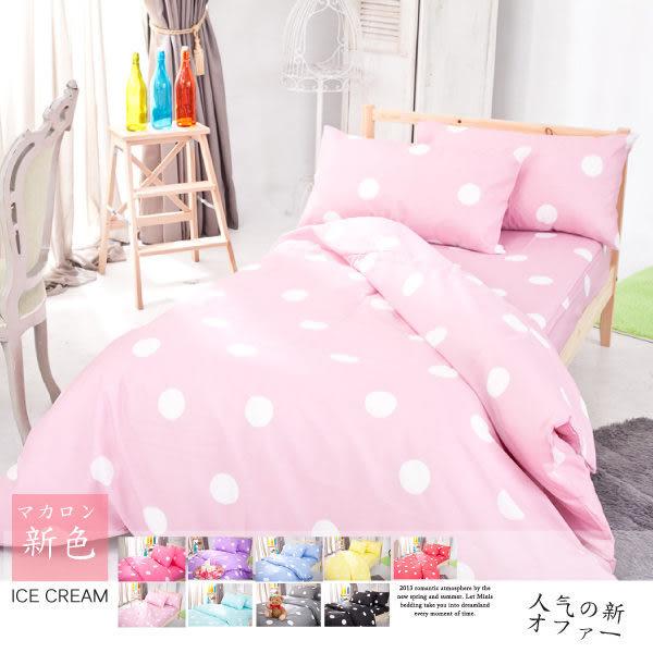 MiNiS 雙人床包美式枕套三件組 台灣製 100%高級纖維棉 獨家販售 MS001
