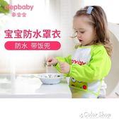 寶寶罩衣秋冬嬰兒吃飯圍兜防水口水飯兜男女兒童圍嘴反穿衣2件   color shop