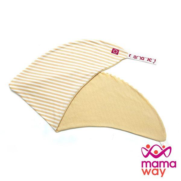 【mamaway媽媽餵】智慧調溫抗菌萬用枕-月亮枕套(安全釦版)