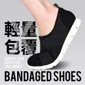 (限時↘結帳後1080元)(現貨)BONJOUR☆輕量包覆X交叉繃帶萊卡休閒鞋 (7色)