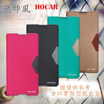 【三亞科技2館】HTC ONE M9 Plus / M9+  5.2吋 無印風側掀站立 皮套 保護套 手機套 手機殼 保護殼