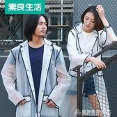 雨衣 單人旅游透明雨衣成人徒步男女式學生韓國風格時尚外套裝長款雨披 酷斯特數位3c