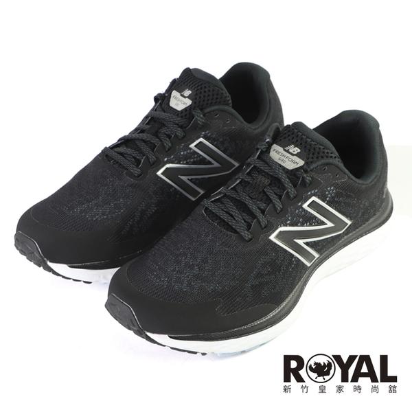 New Balance 680 黑色 4E楦 緩震 耐磨膠底 網布 慢跑鞋 男款 NO.B2158【新竹皇家 M680LB7】