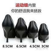 中大尺碼正裝高跟鞋細跟尖頭酒店工作鞋女中跟黑色禮儀職業OL性感單鞋 XN7046『黑色妹妹』