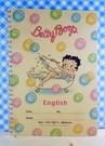 【震撼精品百貨】Betty Boop_貝蒂~筆記本-米洗澡
