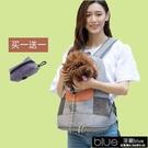 現貨 寵物包狗背包外出便攜雙肩包可折疊拆洗小型犬寵物透氣網【全館免運】