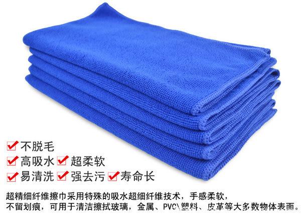 TwinS多功能大尺寸超細纖維汽車美容巾擦車巾擦髮巾寵物澡巾廚房抹布30*60cm【顏色隨機發貨】