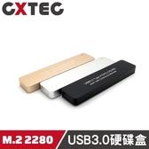 WBTUO M.2 NGFF USB3.0 SSD伸縮直插式硬碟外接盒轉接盒2280 ASM1153E【NUA-80E】