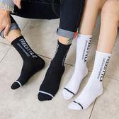 5雙盒裝 街頭潮流原宿滑板運動中長筒襪子男楓葉襪子女襪年貨慶典 限時鉅惠