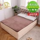 日本藤田晶絲絨支撐保暖床墊_雙人--美鳳有約推薦