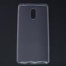 Nokia 6 手機保護殼 極緻系列 T...