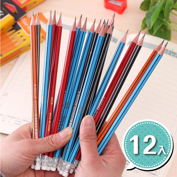 文具 (12入)HB橡皮擦木鉛筆(附削鉛筆器) 原子筆 書寫用具【PMG256】123ok