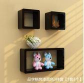客廳電視背景墻裝飾壁掛創意格子臥室墻面隔板墻上置物架LVV8814【雅居屋】TW