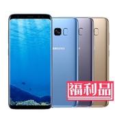 【拆封品新品】(4GB/64GB)三星SAMSUNG Galaxy S8  5.8 吋近乎無邊的曲面顯示八核雙卡雙待智慧型手機 G950