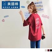 《KG1084-》美國棉。英文膠印寬鬆短袖上衣 OB嚴選