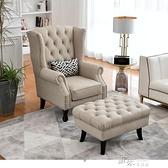 沙發椅科技布陽台休閒椅高背懶人老虎凳客廳扶手椅 YXS全館免運