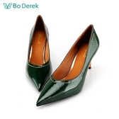 Bo Derek 漆皮金屬鞋跟高跟鞋綠色