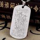 道教用品道教法器紫薇大帝天尊神像開光護身符道教項鏈吊墜道士