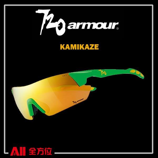 【720Armour】720 KAMIKAZE系列 運動太陽眼鏡  綠/金(B3695) 全方位跑步概念館