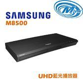 《麥士音響》 SAMSUNG三星 UHD藍光播放器 M8500
