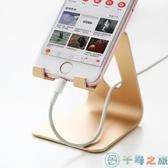 桌面床頭懶人直播平板支架手機支架防滑可調節【千尋之旅】