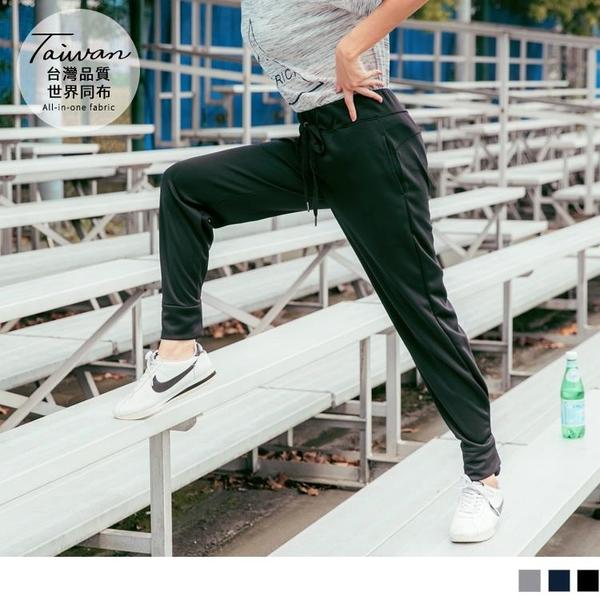 《KS0756》台灣製造.造型褲管拉鍊腰鬆緊抽繩運動長褲 OrangeBear