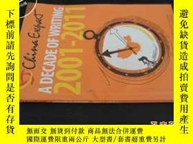 二手書博民逛書店A罕見DECADE OF WRITING 2001-2011Y5