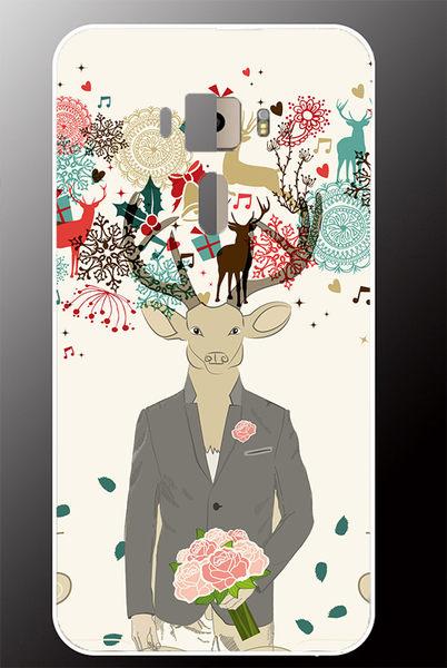 ♥ 俏魔女美人館 ♥ ASUS ZenFone 3 {求婚*立體浮雕硬殼} 手機殼 手機套 保護殼