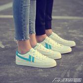 情侶小白鞋透氣套腳帆布鞋韓版休閒平底布鞋韓版潮男女鞋子   潮流前線